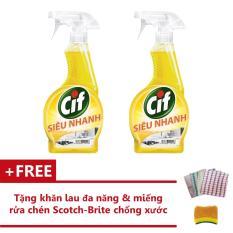 Combo 2 chai Cif lau bếp 520ml tặng khăn đa năng, miếng rửa chén