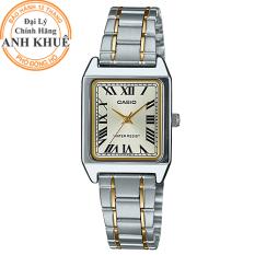Đồng hồ nữ dây kim loại Casio Anh Khuê LTP-V007SG-9BUDF