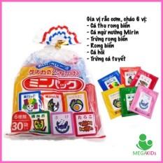 Gia vị rắc cơm nội địa Nhật Tanaka Furikake cho bé ăn dặm (date 4/2022) – Cả túi 30 gói