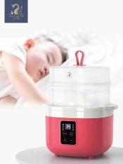 [Hỗ trợ Tiếng Việt] Nồi điện nấu cháo chậm đa năng bằng sứ ceramic KARPELLE (ANH) tự động, dành cho bé ăn dặm (hấp, nấu, chưng, hầm, hâm nóng), tự động giữ ấm khi nấu xong – Đỏ