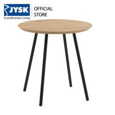 Bàn góc JYSK Terp gỗ công nghiệp veneer tần bì/chân kim loại DK40xC40cm (Đen)