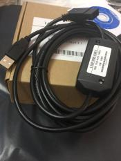 Cáp lập trình LOGO!USB-CABLE cho Siemens Logo