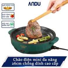 Bếp Nướng Điện Mini Chống Dính, Chảo Nướng Điện Đa Năng 26cm, Bếp Lẩu Nướng Mini Tiện Dụng