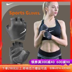 Nike Mẫu Mới Con Gái Nửa Ngón Tay Tập Thể Dục Găng Tay Nike Chịu Mài Mòn Xe Đạp Tập Tạ 撸 Sắt Chống Trượt Chống Mài Mòn Găng Bảo Vệ Lòng Bàn Tay