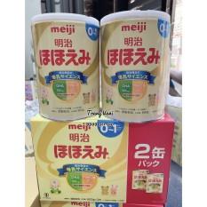 Sữa Meiji nội địa Nhật số 0 và 9 từ 0 – 1tuổi (8/2021), sản phẩm đa dạng về mẫu mã, kích cỡ, chất lượng đảm bảo, cam kết hàng nhận được giống với mô tả