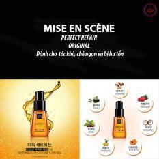 Tinh dầu dưỡng tóc Mise En Scène Perfect Repair 70ml