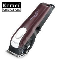 Tông đơ cắt tóc không dây chuyên nghiệp Kemei KM-2600 công suất 9w mạnh mẽ, có thể cắm điện trực tiếp,lưỡi cắt sắt bén dùng cho salon và gia đình