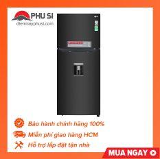 TRẢ GÓP 0% – Tủ lạnh LG GN-D422BL, 393 lít, Inverter – BẢO HÀNH 2 NĂM