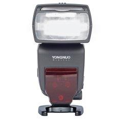 Đèn Flash Yongnuo YN-685 cho Nikon TTL (Đen)