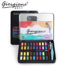 Bộ 36 Màu Nước Giorgione Cao Cấp Tặng Kèm Bút Nước, Bút Lông, Bút Chì ,Miếng Mút , Giấy Vẽ