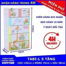 Tủ nhựa Duy Tân TABI-L 5 tầng (Đa sắc vườn thú) – chất liệu nhựa PP/ABS, kiểu dáng hiện đại, thiết kế tiện lợi, kích thước 70 x 48 x 130cm