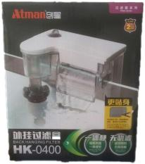 Lọc Treo Hồ Atman HK- 0400 Tích Hợp Lọc Váng và Hãm Dòng Chảy Thế Hệ Mới :