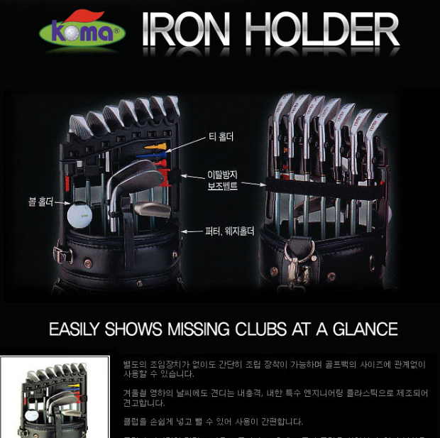 Giá cài gậy golf HOLDER korea