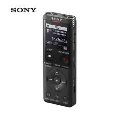 Máy ghi âm Sony ICD-UX570F