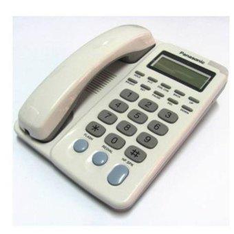 So Sánh Giá Điện thoại để bàn Panasonic KX-TSC 83CID