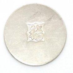 Đồng xu đánh gió loại nhỏ Bạc Hiểu Minh XDG1