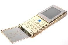 ĐTDĐ Mobile L9+ 2 SIM (Nâu)