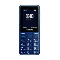 ĐTDĐ Philips Xenium E311 2 Sim (Xanh Navy) – Hãng phân phối chính thức