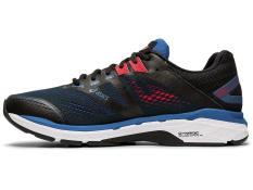 Giày chạy bộ thể thao nam asics 1011A159.003