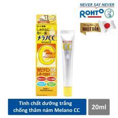 Tinh chất dưỡng trắng da chống thâm nám Melano CC Whitening Essence 20ml ( Nhập khẩu từ Nhật Bản)