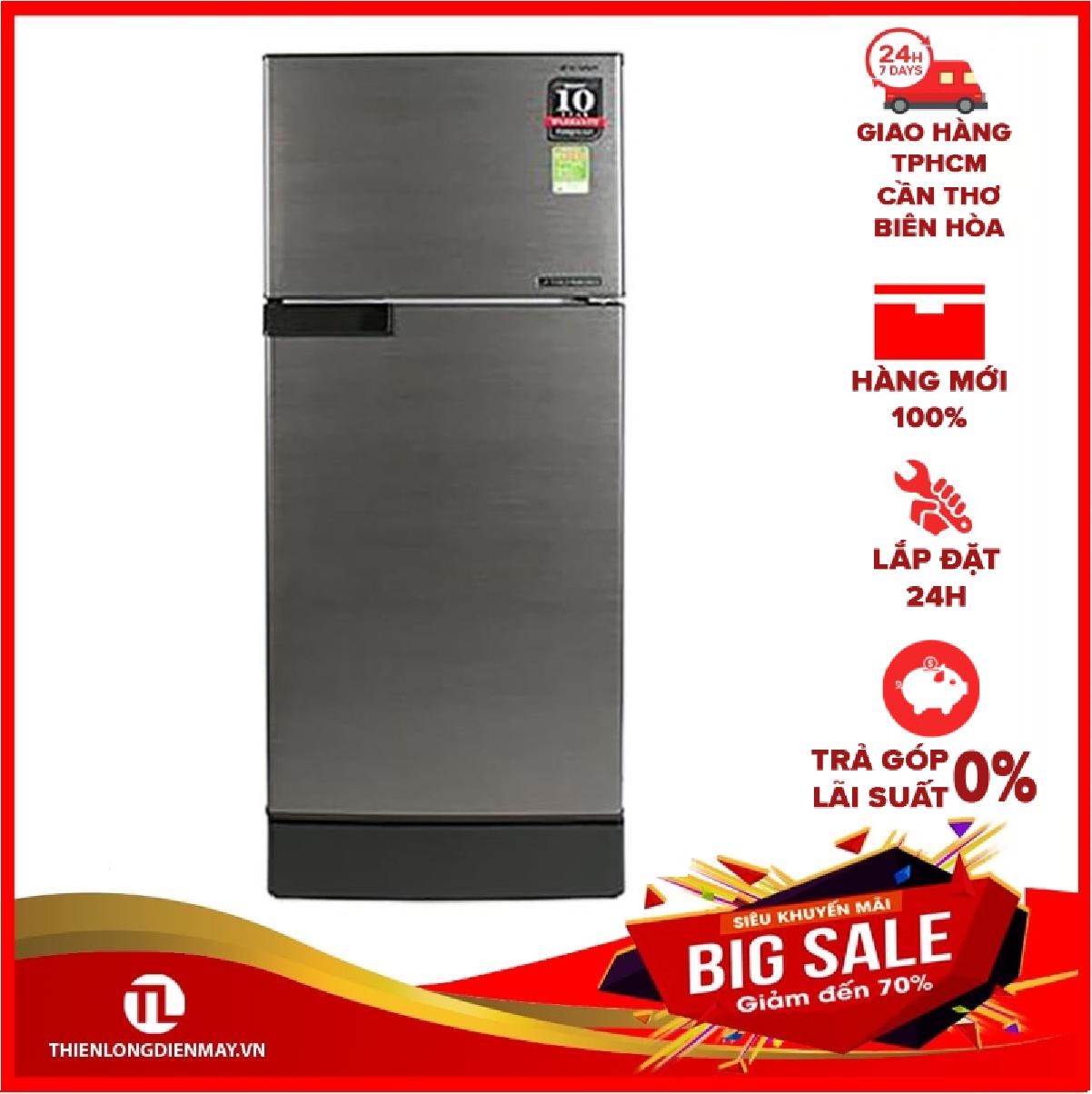 Tủ lạnh Sharp Inverter 182 lít SJ-X201E-DS