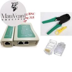 [COMBO] Sốc !!! Bộ 1 Hộp test mạng đa năng RJ45 + 1 Kìm bấm mạng đa năng + Tặng 100 hạt mạng