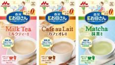 Sữa bầu Morinaga vị trà xanh 18g x12 gói