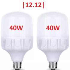 Bộ 2 bóng đèn Led trụ 40W TOATAT Siêu sáng – tiết kiệm điện (Trắng/Vàng)