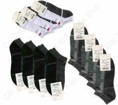 Combo 10 đôi Vớ nam cổ lùn xuất nhật chống hôi
