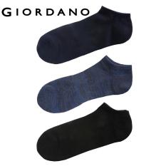 Sét 03 đôi Tất Nam , chống trượt với các chữ cái tương phản và vòng lặp jacquard GIORDANO 01156016 FREESHIP