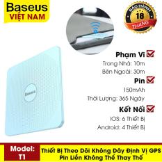 Thiết bị không dây thông minh định vị GPS theo dõi, báo động, chống mất đồ – Thương Hiệu Baseus – Phân phối bởi Baseus Vietnam
