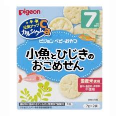 BÁNH ĂN DẶM CHO BÉ PIGEON (VỊ CÁ CƠM RONG BIỂN – CHO BÉ 7 THÁNG TRỞ LÊN), bánh ăn dặm cho bé 7 tháng