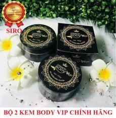 Bộ 2 kem body Vip No1 (150g/hộp)