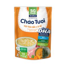 Cháo tươi Baby Sài Gòn Food Thịt thăn bằm & Bí đỏ 240g
