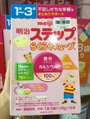 Sữa Meiji Nhật 16 thanh 448g – Date T6/2021