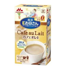 Sữa bột dinh dưỡng cho bà bầu nhiều vị