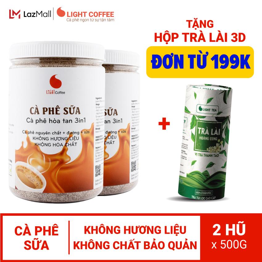Combo 2 hũ cà phê sữa 3in1, KHÔNG HƯƠNG LIỆU Light Coffee - 500gr/hũ
