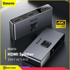 Bộ chia cổng hai chiều HDMI 1 ra 2 hoặc 2 vào 1 Baseus Matrix hỗ trợ 4K 60Hz
