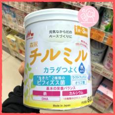 [HCM]Sữa Morinaga 1-3 Nội Địa Nhật Bản Mẫu Mới – Hộp 800Gr