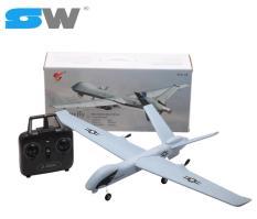 máy bay điều khiển từ xa wildspan Sải Cánh 660mm 2.4G 2CH EPP chống va đập và bay xa