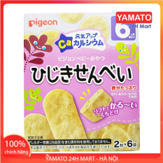 Bánh Ăn Dặm Pigeon Nội Địa Nhật Bản Vị Tảo Biển Cho Bé 6 Tháng Tuổi, Bánh Ăn Dặm Kiểu Nhật, Bánh Ăn Dặm Chống Hóc, Bánh Tập Ăn