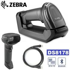 Máy đọc, quét mã vạch không dây 2D Zebra DS8178