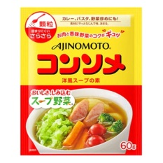 Hạt nêm rau củ Ajinomoto 60g