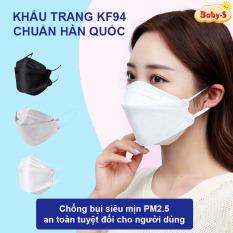 Khẩu trang 4D, Set 5 khẩu trang KF94 DC tiêu chuẩn Hàn Quốc chống bụi siêu mịn PM2.5 và kháng khuẩn hiệu quả Baby-S – SM014