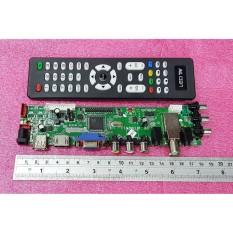 DS.D3663LUA.A81 hoặc T.M3663.81 bo tivi DVB-T2 đa năng