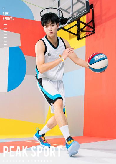 Quả bóng rổ PEAK PU Q174060