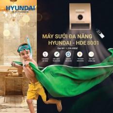 Máy sưởi cao cấp hàng chính hãng Hyundai Electronics Hàn Quốc gồm 2 loại có điều khiển và không có điều khiển