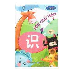 600 Chữ Hán (Tập 2)