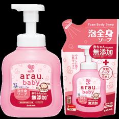 Sữa tắm trẻ em Arau Baby