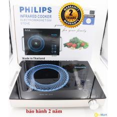Bếp hồng ngoại 2 vòng nhiệt Philip – HR2015 (ĐEN) made in Thái Lan